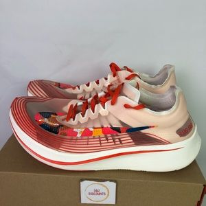 Nike Zoom Fly SP Camo Mismatch NEW